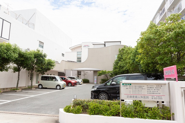 近藤産婦人科医院に到着です。